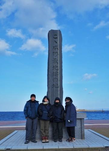 秋田市・蛭子神社様、八足案  2019.12.28_c0213599_11472677.jpg