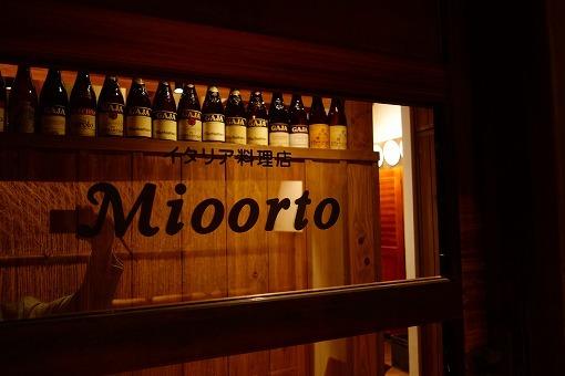 ミオオルト 2_a0152501_10553399.jpg