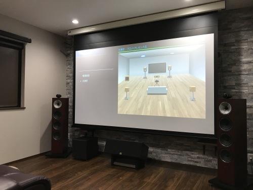 2chオーディオも重視する新築ホームシアター構築 ☆O様のケース☆_c0113001_21421991.jpg