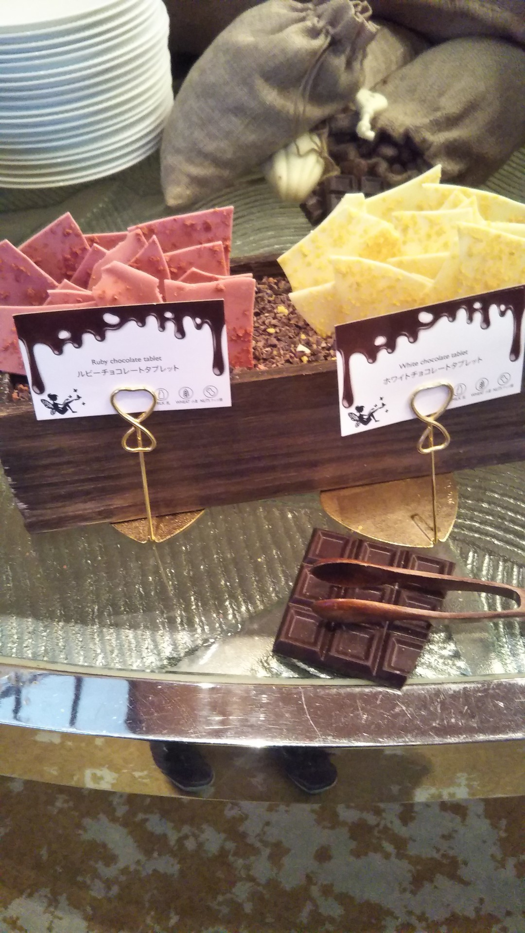 ANAインターコンチネンタルホテル東京 シャンパン・バー チョコレート・スイーツブッフェ_f0076001_21581737.jpg