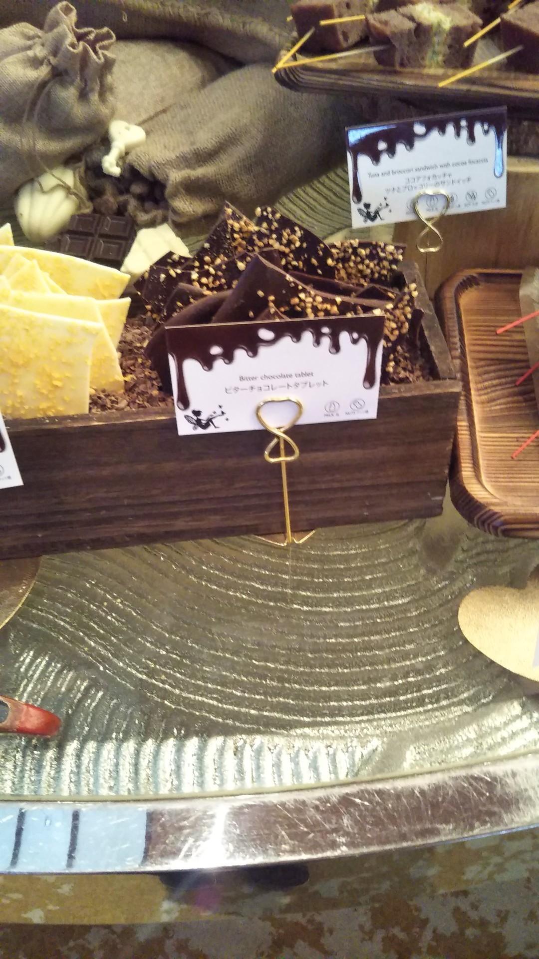 ANAインターコンチネンタルホテル東京 シャンパン・バー チョコレート・スイーツブッフェ_f0076001_21581769.jpg