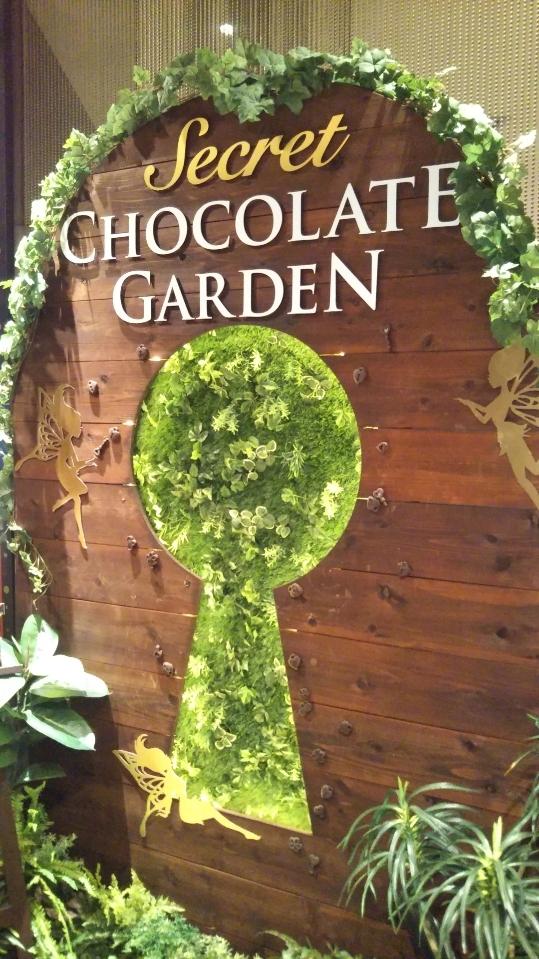 ANAインターコンチネンタルホテル東京 シャンパン・バー チョコレート・スイーツブッフェ_f0076001_22432150.jpg