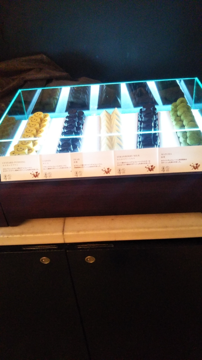 ANAインターコンチネンタルホテル東京 シャンパン・バー チョコレート・スイーツブッフェ_f0076001_22434832.jpg