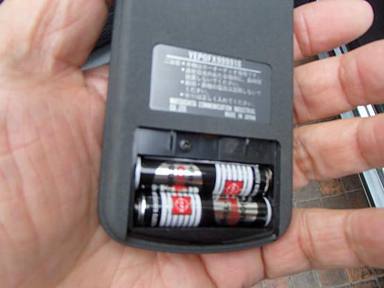 レトロ物の乾電池_f0064906_14400663.jpg