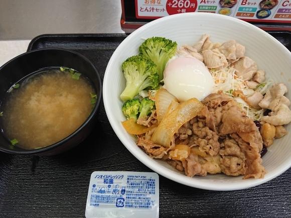 12/27 ライザップ牛サラダ & 味噌汁 @吉野家_b0042308_10064147.jpg