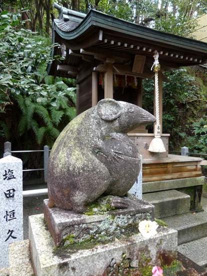 令和2年ねずみ年を迎える 大豊神社_e0048413_17415465.jpg