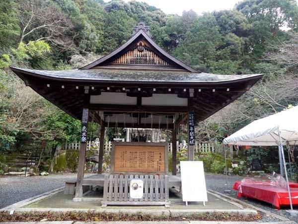 令和2年ねずみ年を迎える 大豊神社_e0048413_17421352.jpg