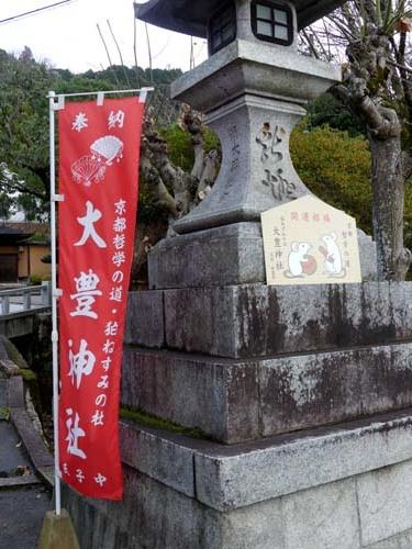 令和2年ねずみ年を迎える 大豊神社_e0048413_17422636.jpg