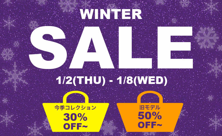 ★WINTER SALEも三太郎の日でさらにお得に!!★_e0084716_13345171.jpg