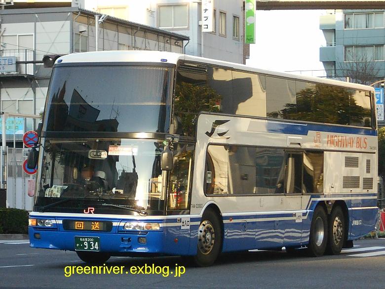 JR東海バス 934_e0004218_2011363.jpg