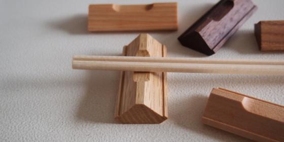 木の箸置き_e0353219_20210126.jpg