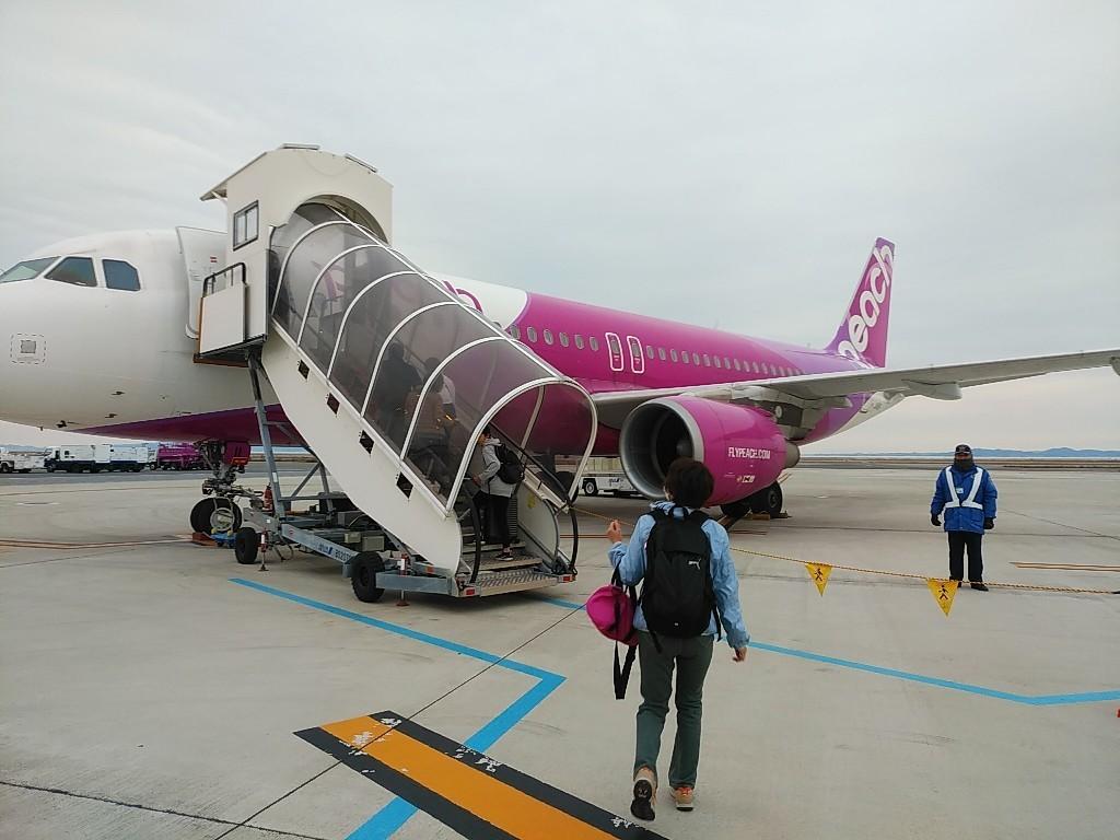 初の台湾へ♪_c0173826_16040649.jpg