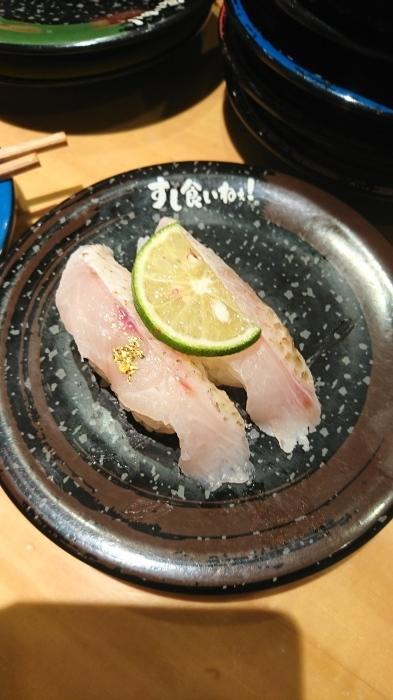 能登海鮮丼~のどぐろ♪_f0348032_16231030.jpg