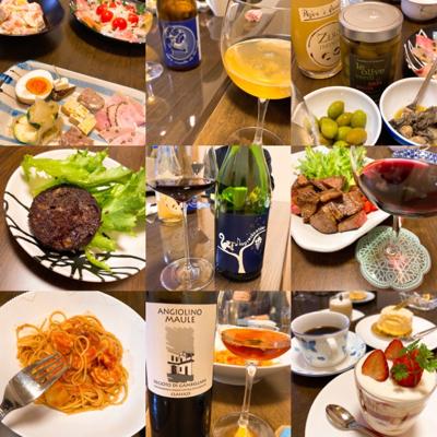 京都旅行記完成と、宅飲み忘年会と、夫、黄山を走る年の瀬_c0069036_23561413.jpg