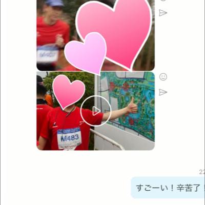 京都旅行記完成と、宅飲み忘年会と、夫、黄山を走る年の瀬_c0069036_23595972.jpg