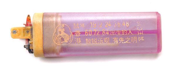 新年_c0019338_21285303.jpg
