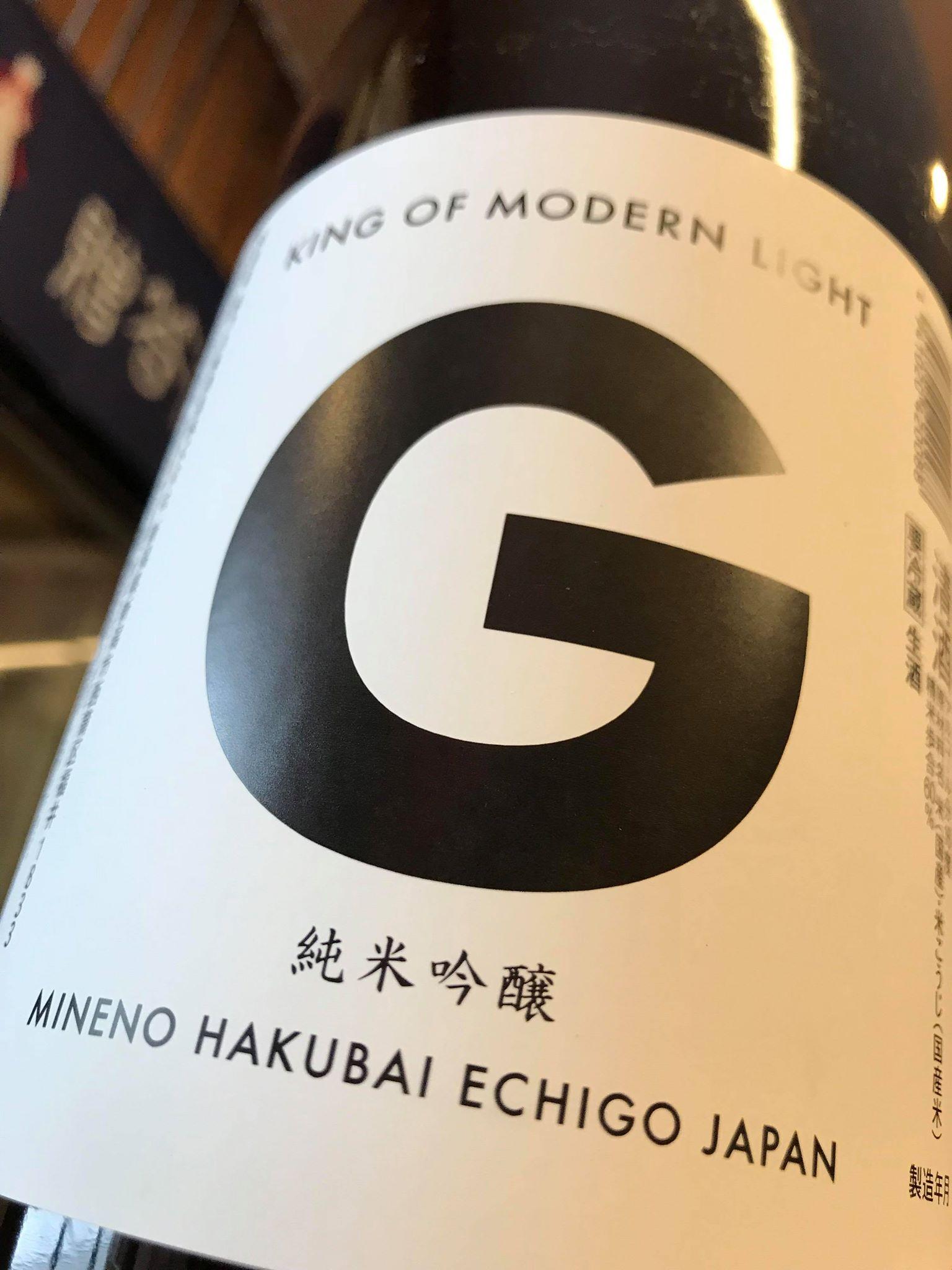 【日本酒】KING OF MODERN LIGHT Prototype 『G』純米吟醸 無濾過生原酒 限定 新酒令和1BY🆕_e0173738_147432.jpg