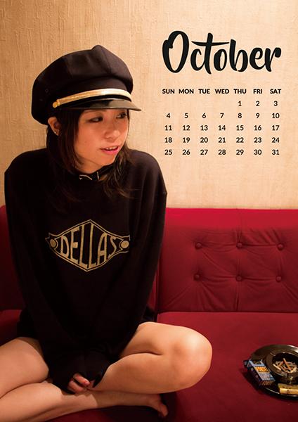 Calendar 2020_e0182444_10193913.jpg