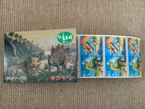 カムイサウルス~わくわく^^恐竜博'19_e0326953_19400833.jpg