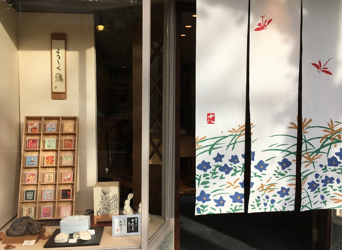 京都の旅\'19Ⅵ 京都秋の旅 その2_e0326953_22120899.jpg