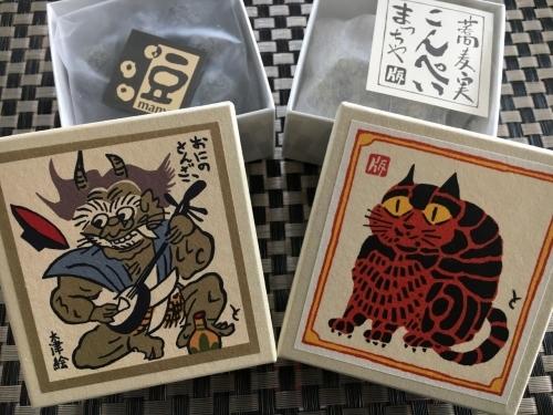 京都の旅\'19Ⅵ 京都秋の旅 その2_e0326953_22122797.jpg