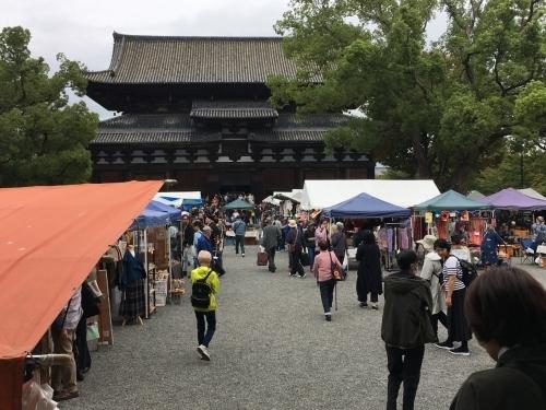 京都の旅\'19Ⅵ 京都秋の旅 その2_e0326953_22311702.jpg