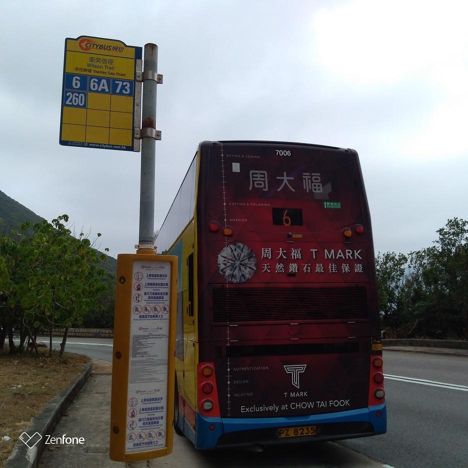 香港のハイキングコース~ウィルソントレイル_e0401354_12503376.jpg