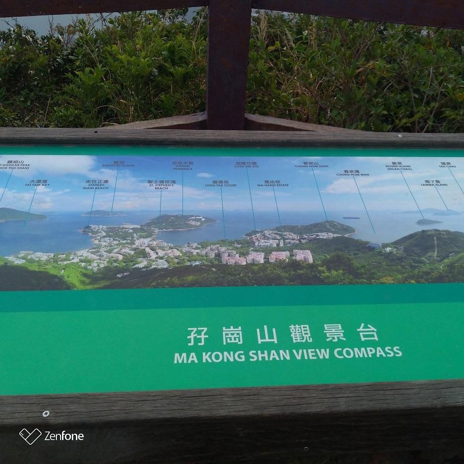 香港のハイキングコース~ウィルソントレイル_e0401354_12571019.jpg