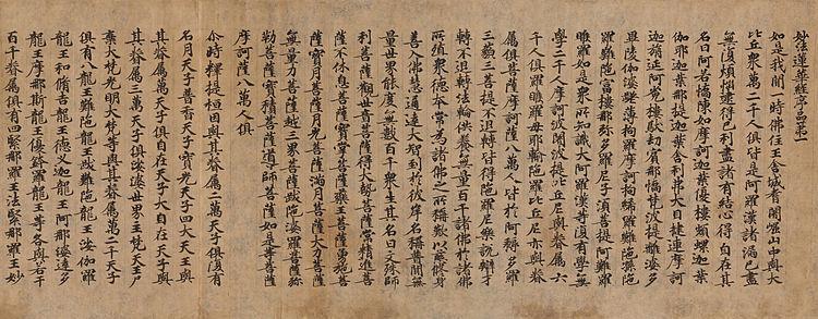 GOSHO 上野尼御前御返事 Wu-lung and I-lung 13_f0301354_14262329.jpg