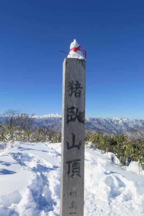 2019年12月29日 猪臥山(1,519m・岐阜県飛騨市)_c0116856_16114695.jpg
