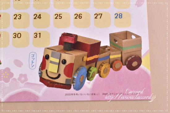 「ゴットン」のおもちゃ箱_f0275956_00300645.jpg