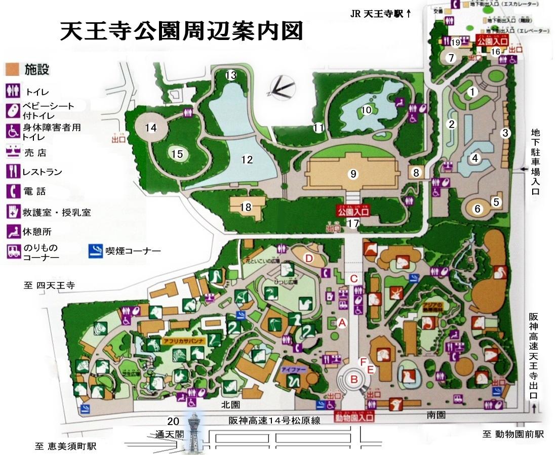 天王寺公園_c0112559_14041913.jpg