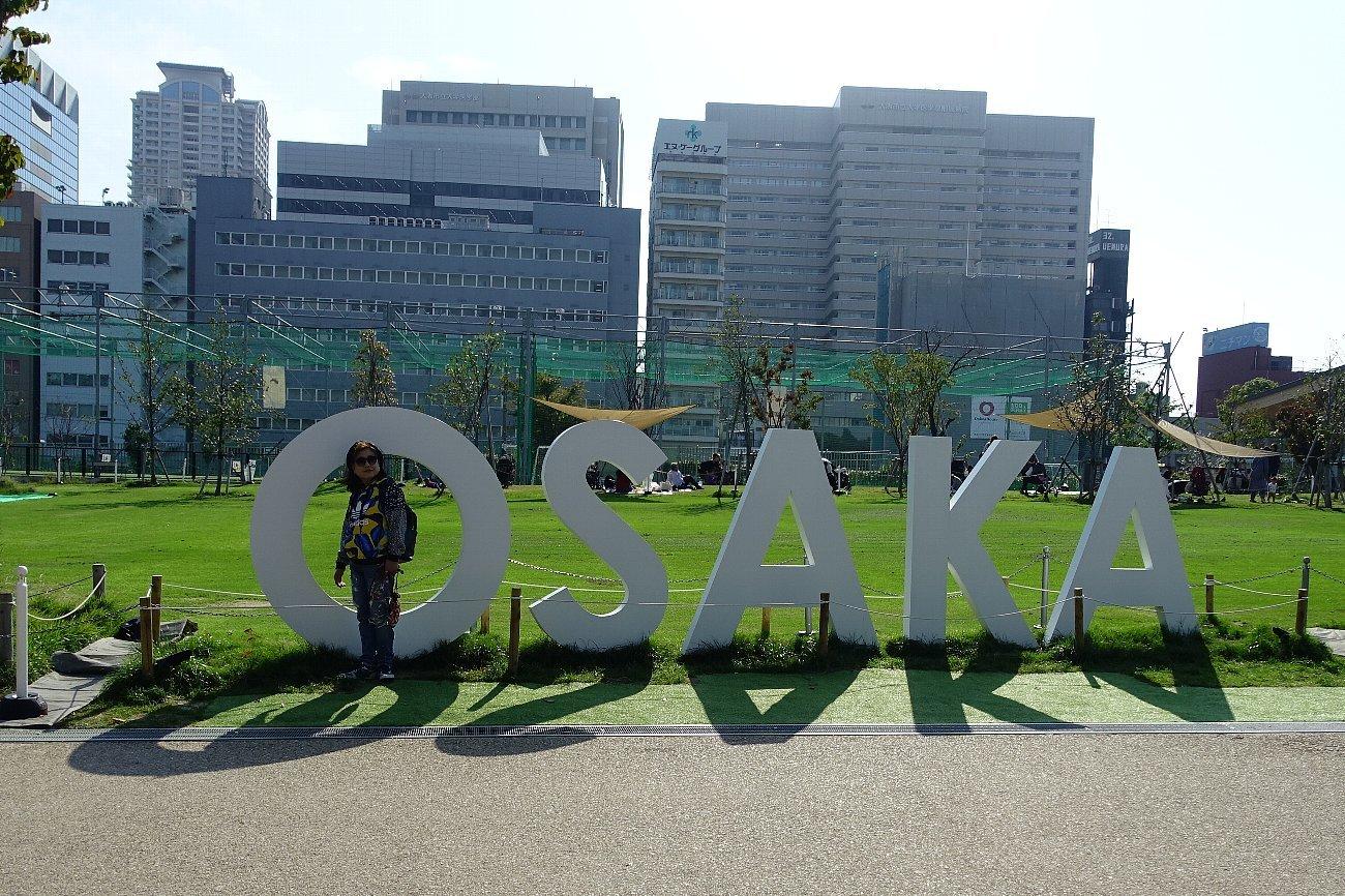 天王寺公園_c0112559_14110206.jpg