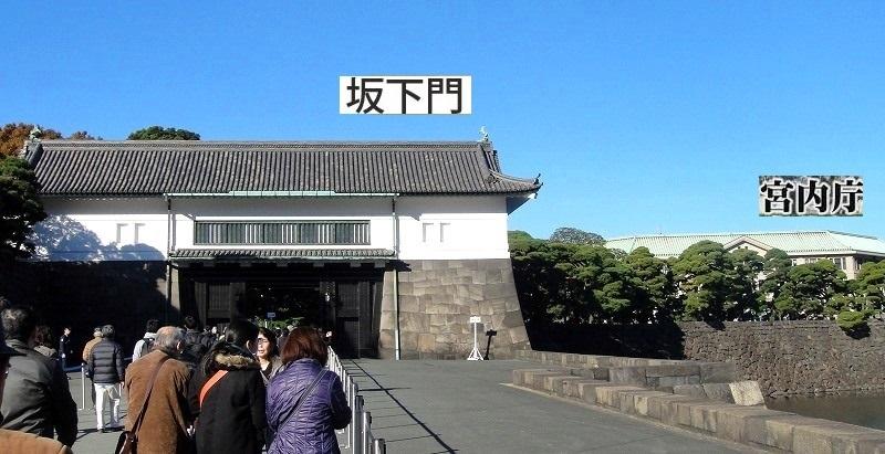 <2020年元日>令和初のお正月を迎えて新年ご挨拶(新たなる日本の未来に向けて)_c0119160_11281211.jpg