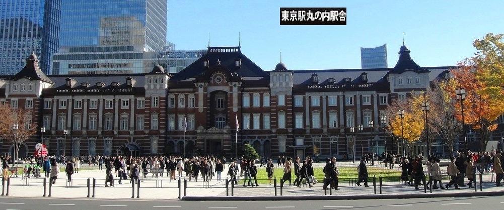 <2020年元日>令和初のお正月を迎えて新年ご挨拶(新たなる日本の未来に向けて)_c0119160_19463690.jpg