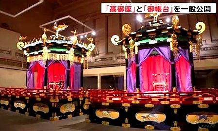 <2020年元日>令和初のお正月を迎えて新年ご挨拶(新たなる日本の未来に向けて)_c0119160_19571944.jpg