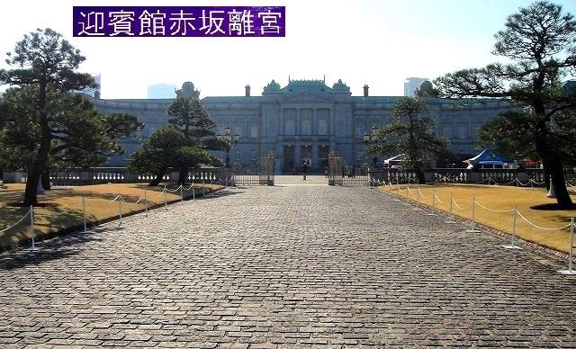 <2020年元日>令和初のお正月を迎えて新年ご挨拶(新たなる日本の未来に向けて)_c0119160_21572170.jpg
