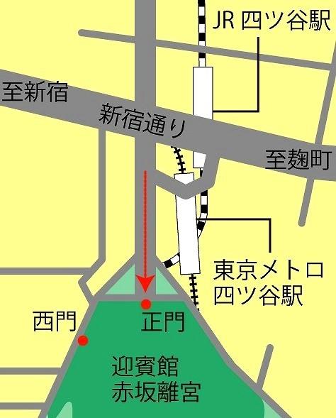 <2020年元日>令和初のお正月を迎えて新年ご挨拶(新たなる日本の未来に向けて)_c0119160_21574820.jpg