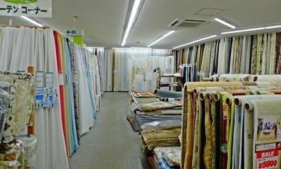 ビリビリカーテンがきれいになりました♪_b0194861_14025890.jpg