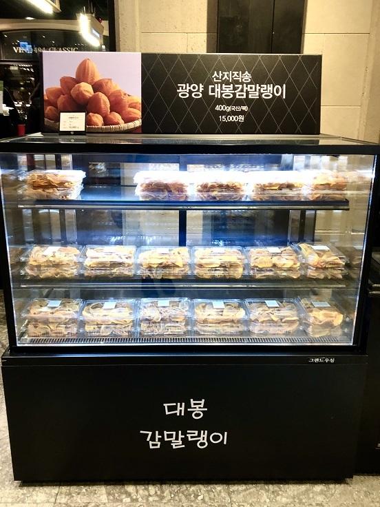 韓国もこの季節!_b0060363_22063160.jpeg