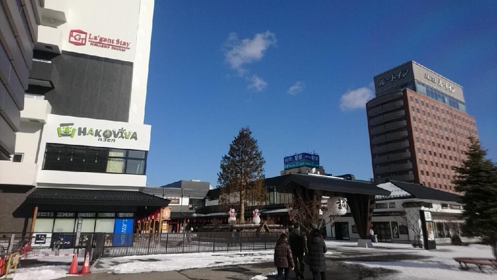 ハコビバ、函館駅前横丁_b0106766_15090029.jpg