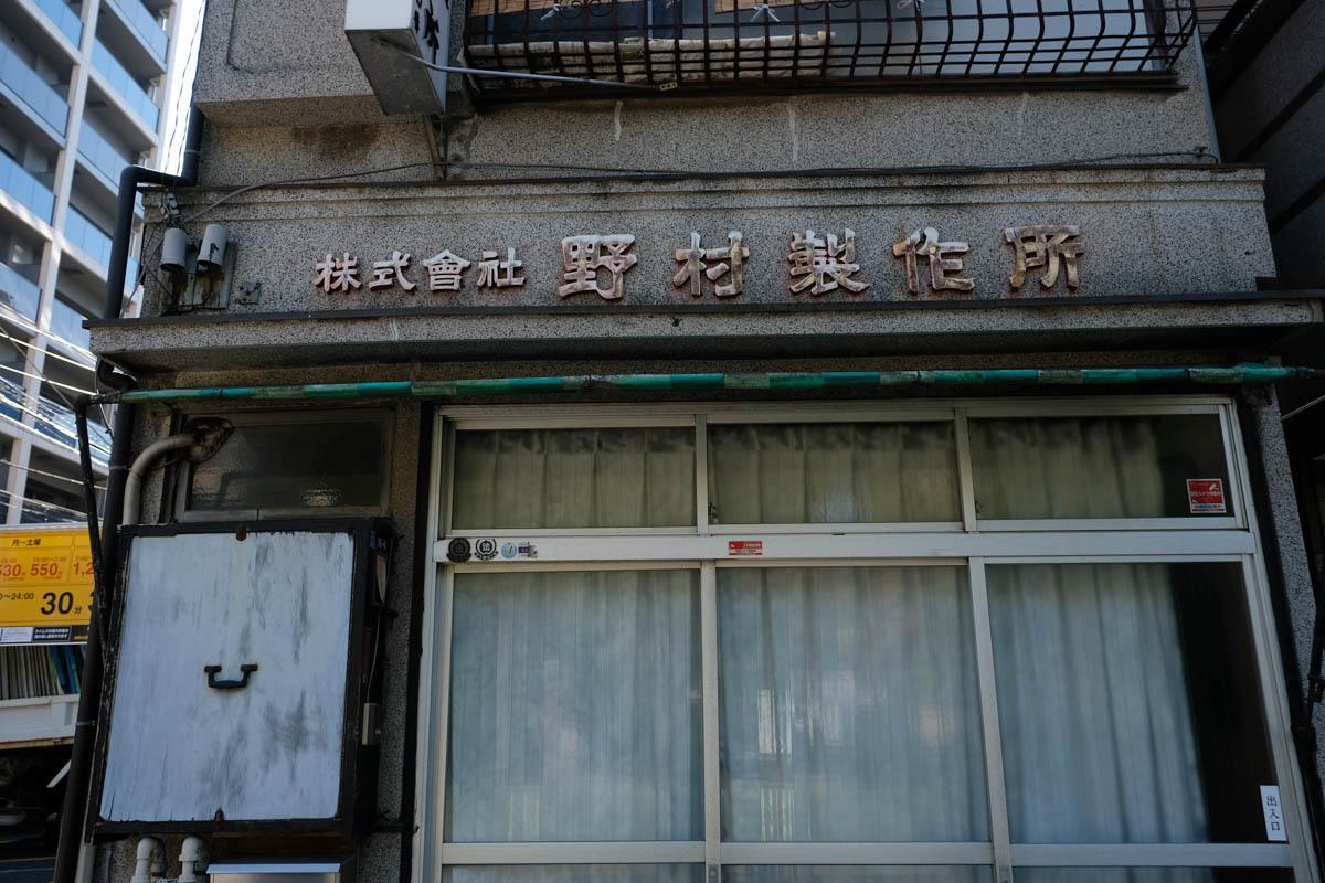 緑がいっぱい台東区~3_c0084666_09214591.jpg