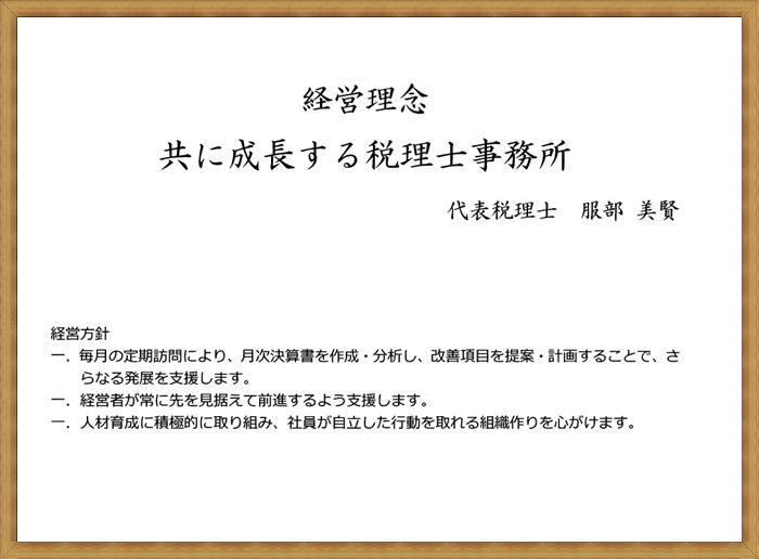 【 黒字企業割合 】_a0327775_23082458.png