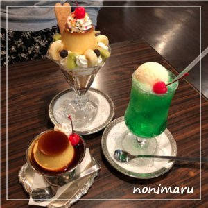 もなど喫茶店_c0223781_17111419.jpg