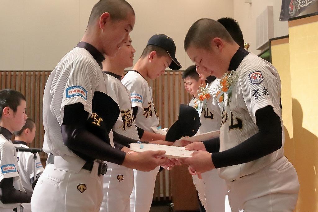 第30期生卒団式12_a0170082_09044667.jpg