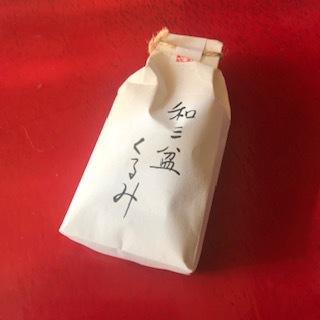 お節の準備開始!糖質制限の田作り、れんこん、黒豆と蒲鉾_c0031486_15430689.jpg