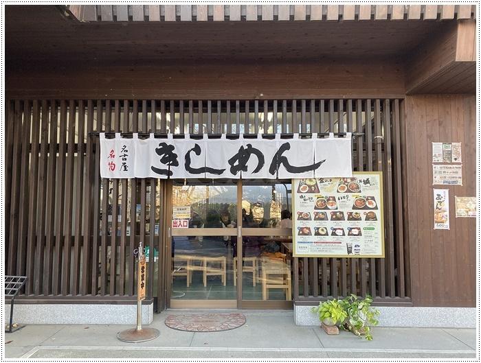 愛知県(名古屋周辺)でのお出かけ その6 毎回定番のコース名古屋城 (11月29日)_b0175688_00125215.jpg