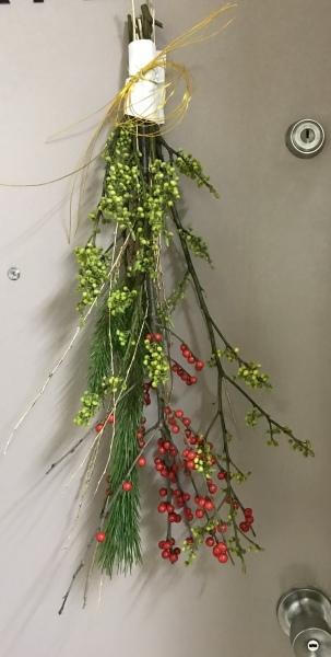 お正月飾りを作ります。_e0397389_14313253.jpeg
