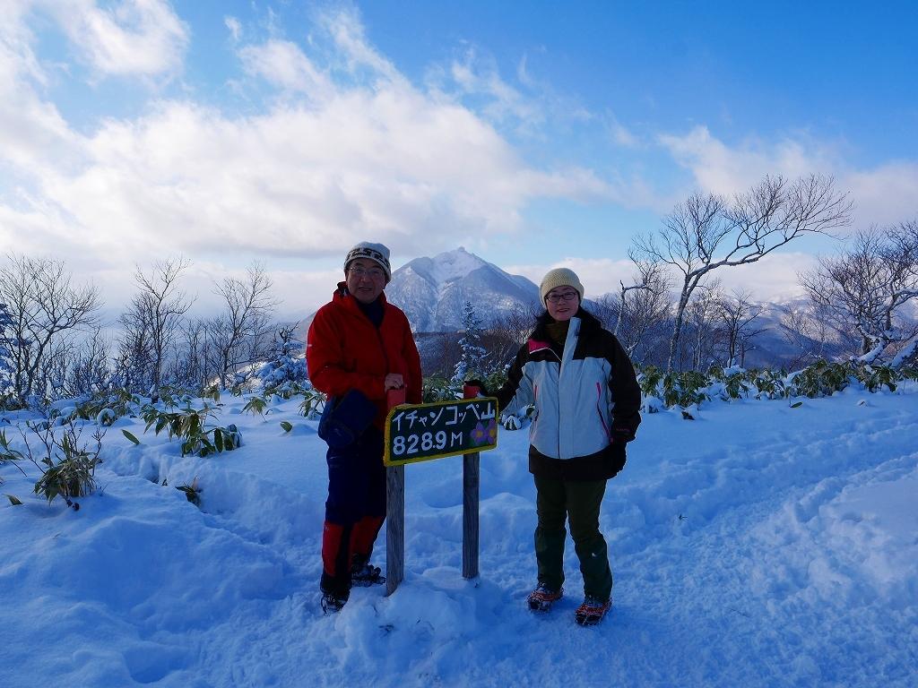 イチャンコッペ山と幌平山、2019.12.29_f0138096_16233585.jpg