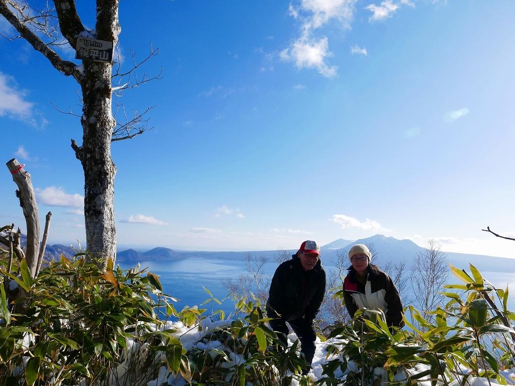 イチャンコッペ山と幌平山、2019.12.29_f0138096_16244363.jpg